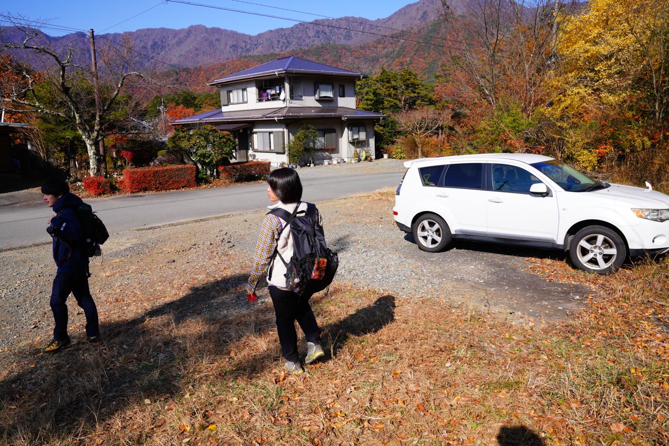 足和田山(五湖台)&紅葉台ハイキング