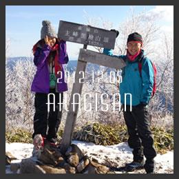 赤城山 黒檜山 登山