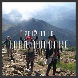 谷川岳 登山