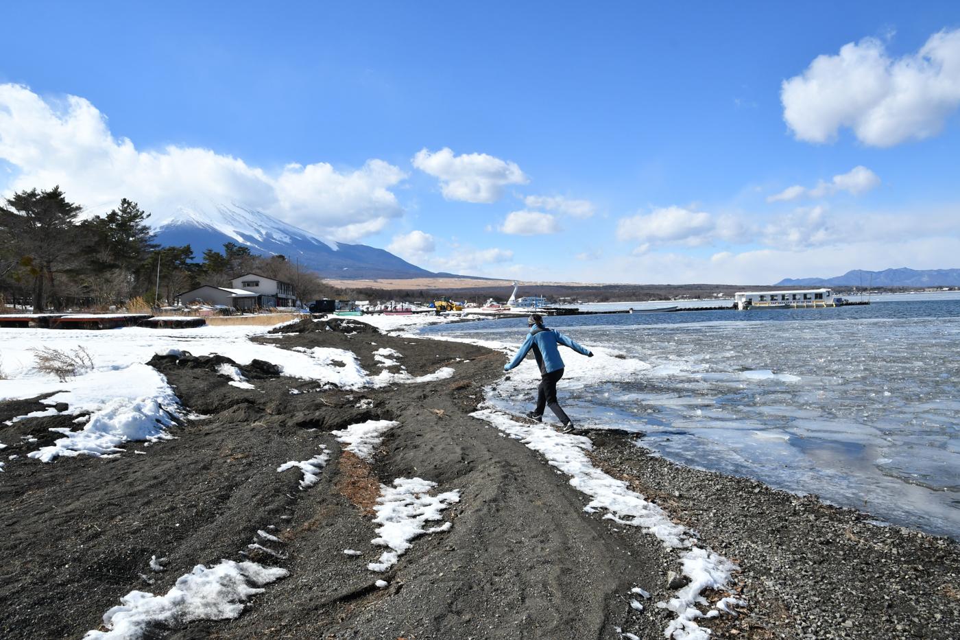 石割山・大平山 ハイキング