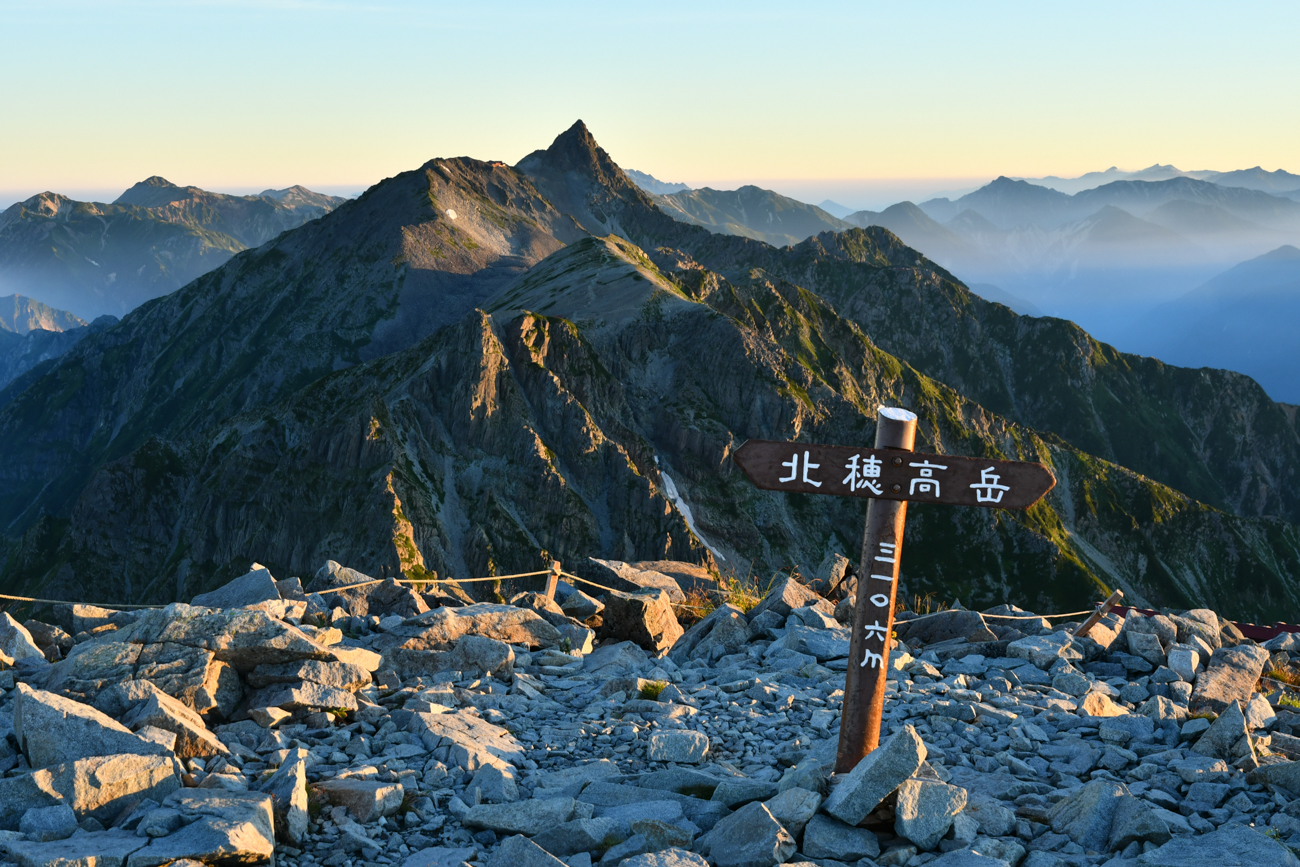北穂高岳 登山
