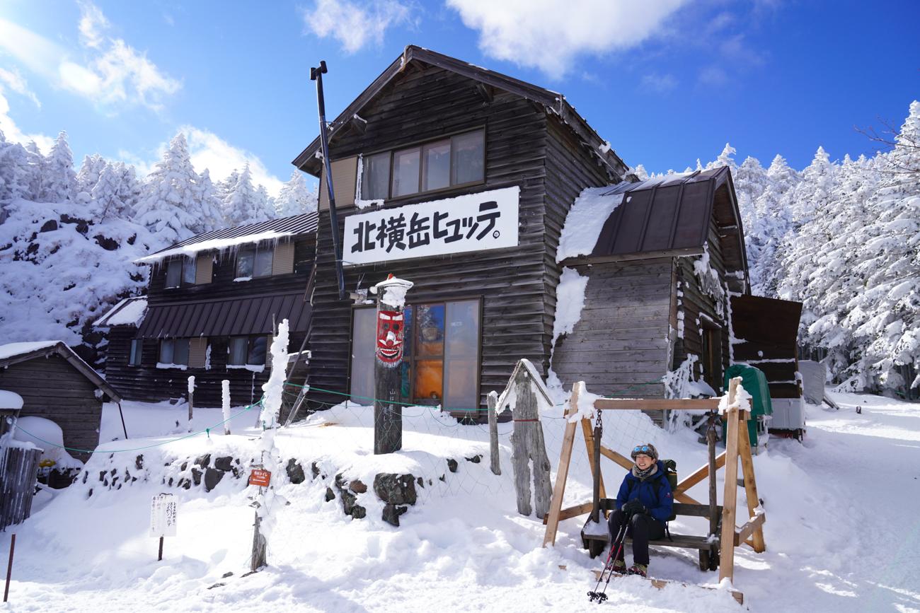 北横岳 登山 2020年 冬