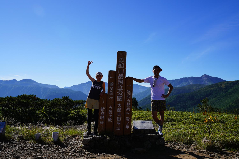 黒部五郎岳/薬師岳 3泊4日縦走登山