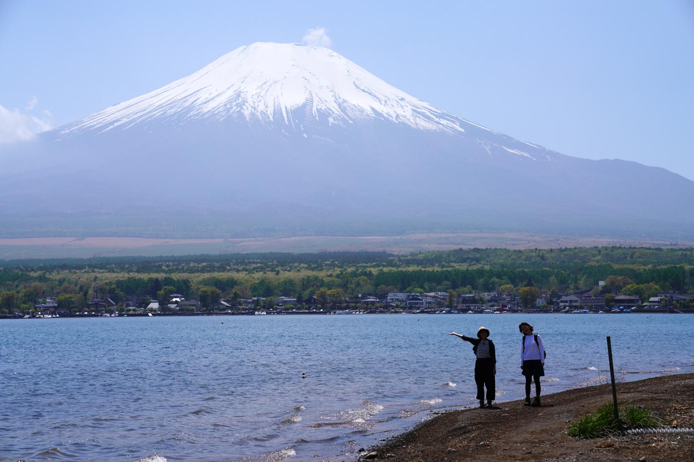大平山 ハイキング登山