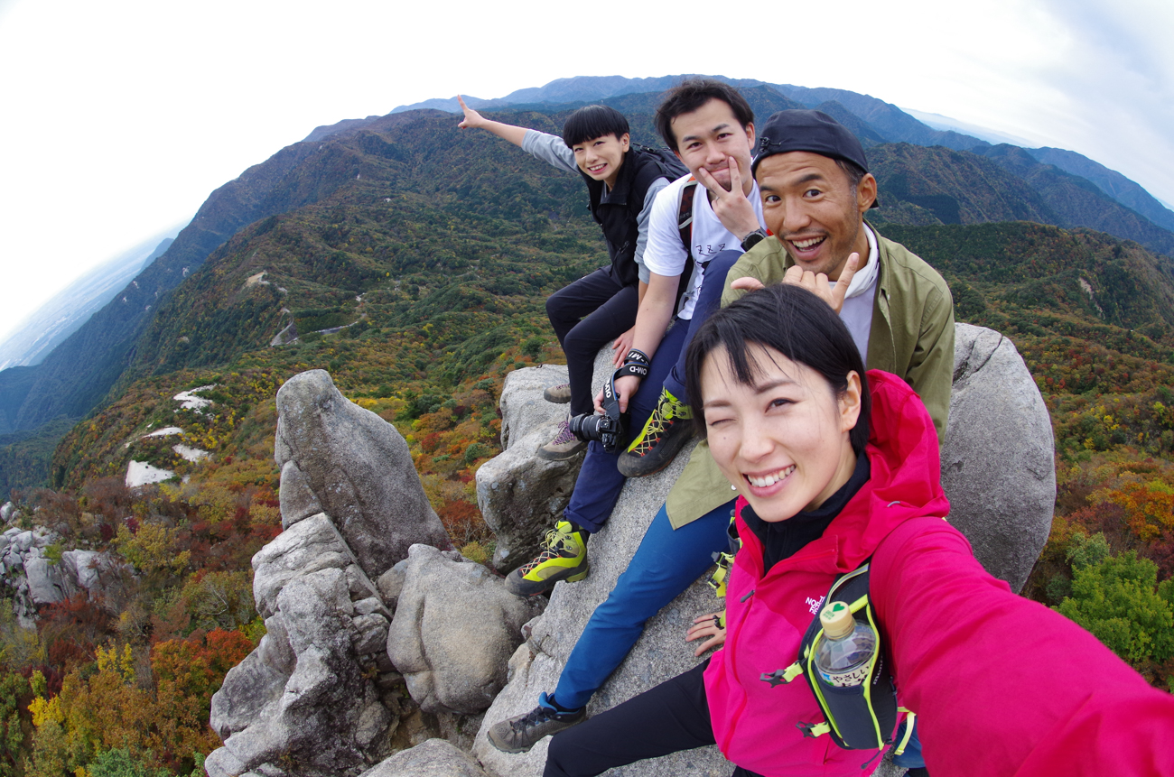 竜ヶ岳 三重 紅葉登山