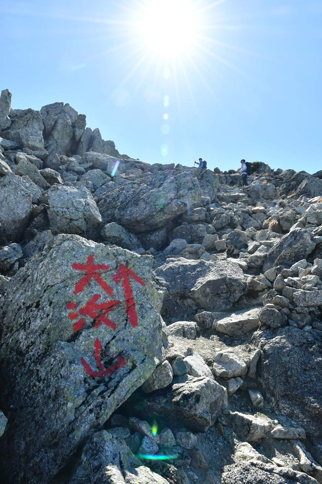 立山(雄山・大汝山・富士ノ折立) 登山
