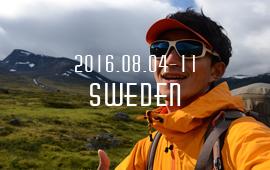 スウェーデン遠征